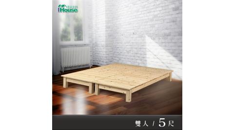 IHouse-金點 松木實木床架 雙人5尺