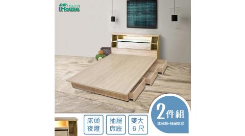 IHouse-尼爾 日式燈光收納房間2件組(床頭箱+六抽收納)-雙大6尺
