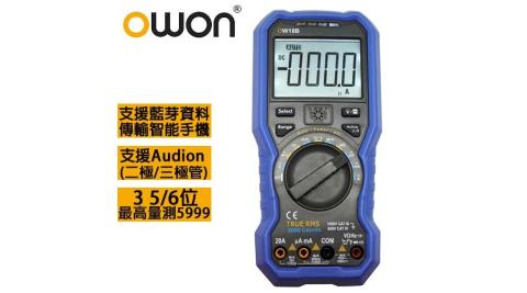 OWON 智慧型3 5/6 TRMS三用電錶 OW18B Audion版