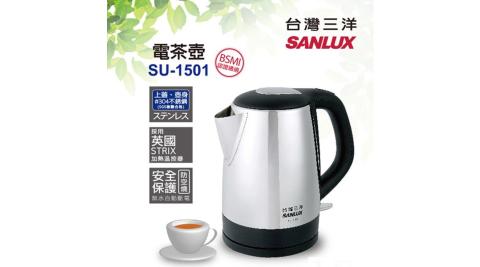 台灣三洋304材質電茶壺1.5L SU-1501