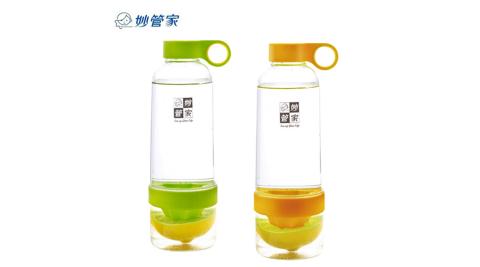 【妙管家】速鮮瓶 HKTR-900