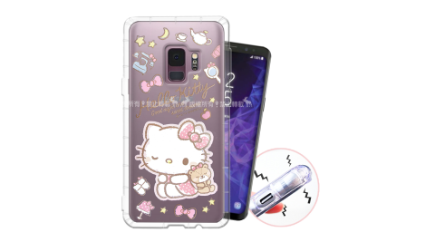 三麗鷗授權 Hello Kitty凱蒂貓 Samsung Galaxy S9 甜蜜系列彩繪空壓殼(小熊) 有吊飾孔