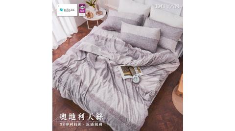 《DUYAN 竹漾》天絲雙人床包三件組 - 恩特之園