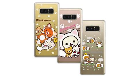 日本授權正版 拉拉熊/Rilakkuma 三星 Samsung Galaxy Note 8 變裝系列彩繪手機殼