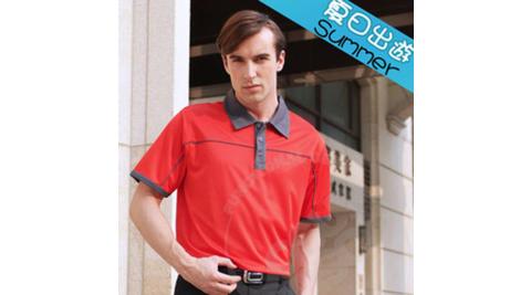 【瑞多仕-RATOPS】男款 布領POLO衫. 吸溼排汗纖維. 抗UV.透氣、抗菌、快乾 DB8342 A
