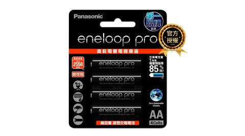 【Panasonic 國際牌】eneloop pro 鎳氫充電電池(3號4入)