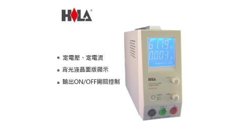 HILA  DP-6016S交換式直流電源供應器60V/1.6A