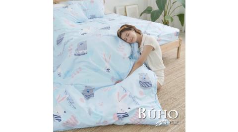 BUHO《朝氣滿點》雙人加大四件式薄被套床包組