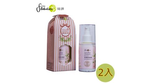 【炎夏清爽7折↘】琺頌髮梢防護露(免沖洗)100ml x 2瓶