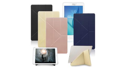 XM Samsung Galaxy Tab E 8.0 T377 清新簡約超薄Y折皮套