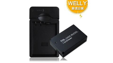 WELLY Canon LP-E12 / LPE12 認證版 防爆相機電池充電組