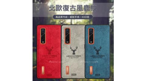 DEER OPPO Find X2 Pro 北歐復古風 鹿紋手機殼 保護殼 有吊飾孔