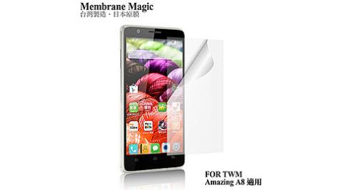 魔力 TWM Amazing A8 高透光抗刮螢幕保護貼