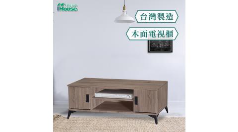 IHouse-小灰橡 4尺電視櫃