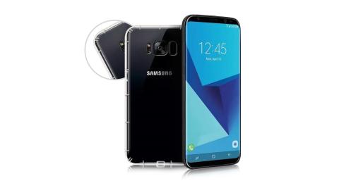 XM Samsung Galaxy S8 強化防摔抗震空壓手機殼