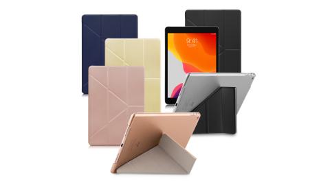 Xmart for Apple iPad 2019 10.2吋 清新簡約超薄Y折皮套
