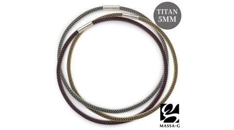 MASSA-G Titan X1 5mm超合金鍺鈦項鍊