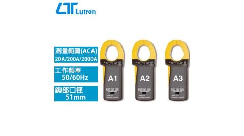 Lutron路昌 可繞式鉤錶鉤部 CP-2000 3入