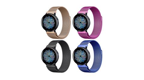 Samsung Galaxy Watch 40/42/44mm通用 米蘭尼斯磁吸式替換手環錶帶