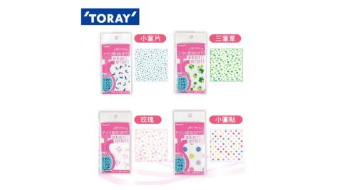 【日本東麗TORAY】潔顏淨體-超去脂潔顏布超值二入組