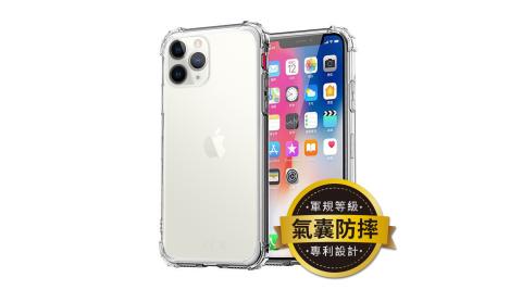 iPhone 11 Pro Max 四角防摔透明矽膠手機保護殼
