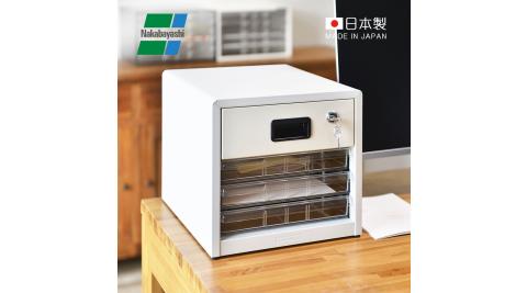 【日本仲林】日本製鋼製桌上型A4文件櫃/資料櫃(附鎖)-3低抽+1高抽 (AL-R4/公文櫃)