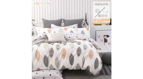 《DUYAN 竹漾》台灣製100%精梳純棉雙人床包被套四件組- 漫步里加