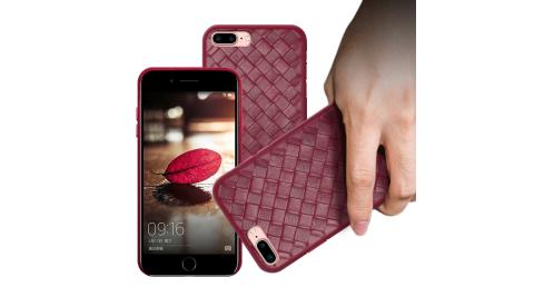 CITYBOSS for iPhone 8 Plus /7 Plus /6 Plus 就愛編織真皮手機保護殼-紅色限量款