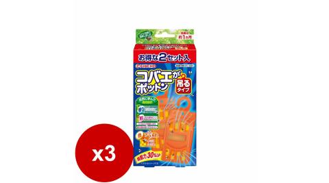 日本金鳥KINCHO果蠅誘捕吊掛(2個入)強效型*3盒