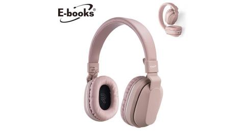 E-books SS28 藍牙文青風摺疊耳罩式耳機 粉