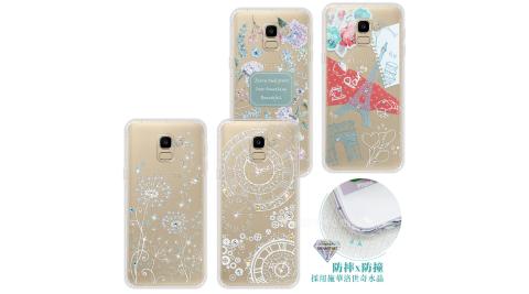 三星 Samsung Galaxy J6 浪漫彩繪 水鑽空壓氣墊手機殼 有吊飾孔