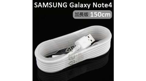SAMSUNG Note4 5 N910U / DU4AWE A3 A5 A7 A8 S6 S6 Edge Alpha E5 E7  Micro 原廠充電線 原廠傳輸線 1.5米長