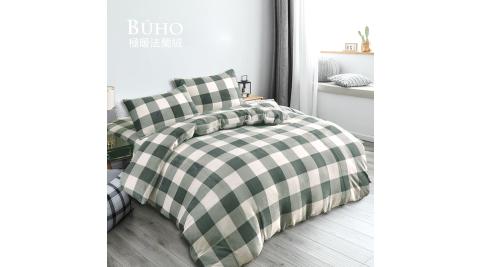 BUHO《日格和調》極柔暖法蘭絨舖棉暖暖被(150x200cm)台灣製