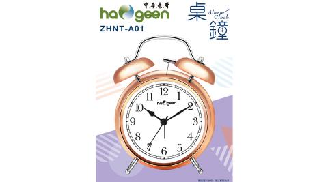 中華豪井 5吋雙鈴桌鐘 ZHNT-A01