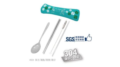 安妮兔 環保餐具四件組(湯/叉/吸管/刷) UP-C0241