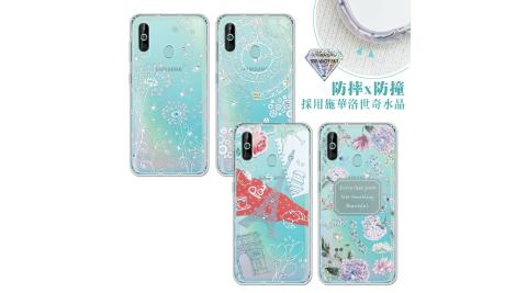 三星 Samsung Galaxy A60 浪漫彩繪 水鑽空壓氣墊手機殼 有吊飾孔