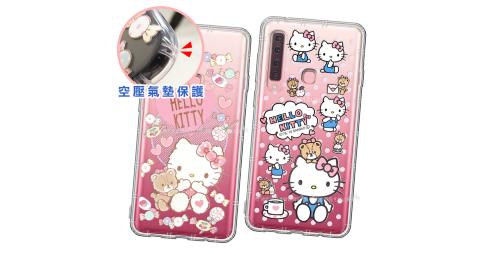 三麗鷗授權 Hello Kitty凱蒂貓 三星 Samsung Galaxy A9 (2018) 愛心空壓手機殼 有吊飾孔