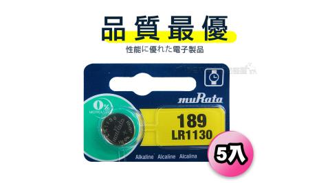【品質最優】muRata村田(原SONY) 鈕扣型 鹼錳電池 LR1130/189(5顆入)1.5V 適用 AG10.389A.L1131.LR54....