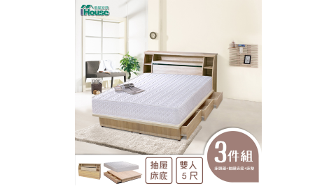 IHouse-秋田 日式收納房間3件組(床頭箱+床墊+六抽收納)-雙人5尺