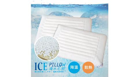 【R.Q.POLO】ICEPILLOW淹水石玉枕/寶石枕/清涼白玉石頭/枕頭/枕芯(1入)
