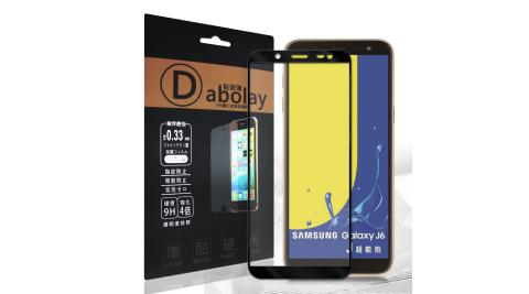 全膠貼合 Samsung Galaxy J6 滿版疏水疏油9H鋼化頂級玻璃膜(黑)