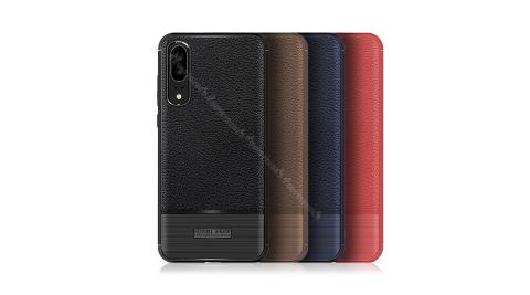 VXTRA 華為 Huawei P20 防滑手感皮紋 軟性手機殼