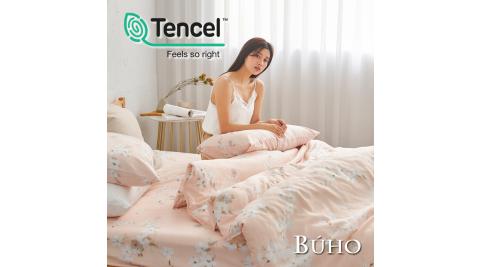 BUHO《歐花雅苑》舒涼TENCEL天絲雙人加大三件式床包枕套組