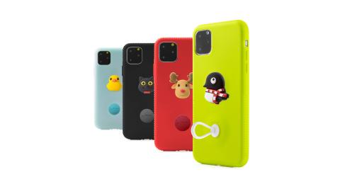 Bone - iPhone 11 Pro Max 逗扣保護套