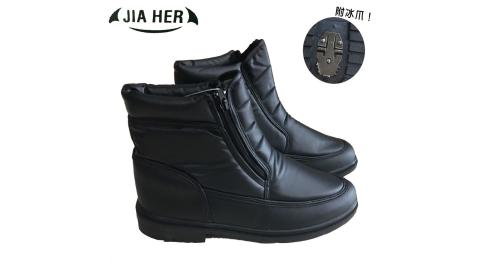 【野外營】JIAHER 佳和 408 雪鞋 - 男女中性款 專業暖毛雪鞋(附冰爪) 雪靴 保暖防雪