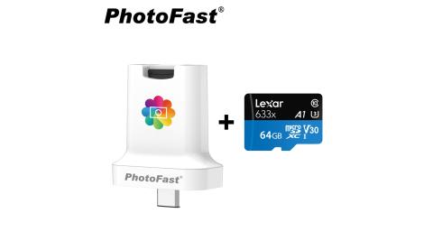 Photofast PhotoCube C 蘋果/安卓雙用備份方塊【含64GB記憶卡】
