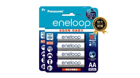 【Panasonic 國際牌】eneloop 鎳氫充電電池-標準款(3號8入)