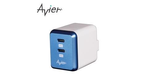 【Avier】COLOR MIX PD3.0 雙孔電源供應器-太平洋藍