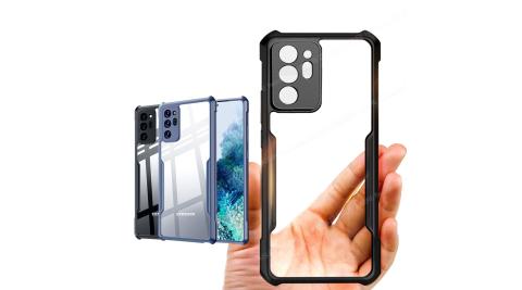 XUNDD for 三星 Samsung Galaxy Note 20 Ultra 生活簡約雙料手機殼