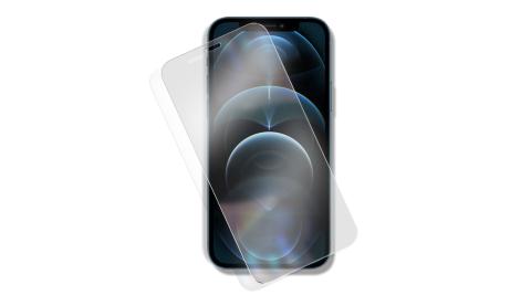 Xmart for iPhone 12 Pro Max 6.7吋 霧面鋼化玻璃保護貼
